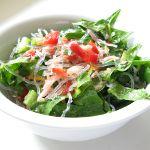 Chicory sauerkraut salad